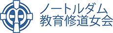 会衆のウェブサイト Logo